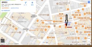 広東飯店.png